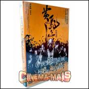 O Despertar Da Lenda -  Cinema Chinês - Raríssimo - Dvd