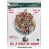 DEU A LOUCA NO MUNDO -  Stanley Kammer  - DVD Light